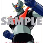 ネガスキャンHDリマスターで甦る!TVシリーズ「マジンガーZ」 Blu-ray BOX 第1弾が 12 月 6 日(水)発売決定!