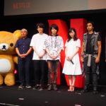 「Netflixアニメスレート2017」イベントレポート