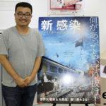 大ヒット公開中!『新感染 ファイナル・エクスプレス』ヨン・サンホ監督インタビュー