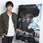 『ダンケルク』岩田剛典がノーラン監督と対面決定!魅力を語るTVCMも解禁!