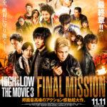 『HiGH&LOW THE MOVIE 3 / FINAL MISSION』予告編第2弾が解禁&オールナイト上映イベントが開催決定!