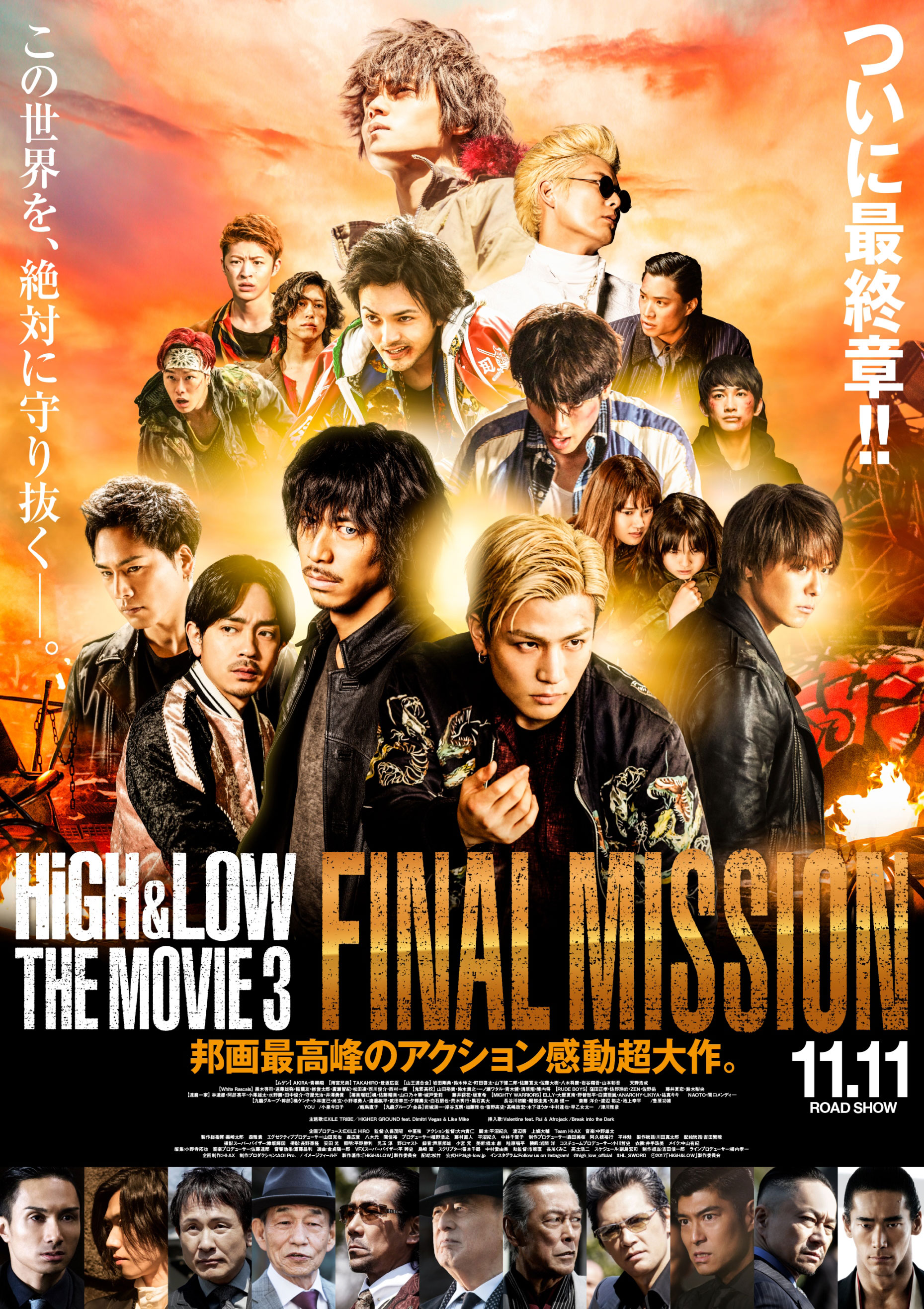 HiGH&LOW THE MOVIE 3 / FINAL M...