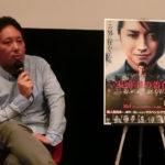 『22年目の告白-私が殺人犯です-』入江悠監督によるトークイベント&サイン会の実施が決定!