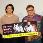 """映画『銀魂』BD&DVD発売記念イベントにて""""パート2(仮)""""制作決定を発表!"""