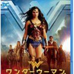 """こんなヒーロー映画観たことない!全世界の女性が憧れる""""ワンダーウーマン""""ダイアナの3つの魅力!"""
