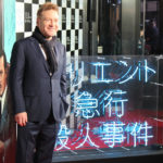 ケネス・ブラナー来日!映画『オリエント急行殺人事件』スペシャルイベント実施!