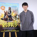 松江哲明がニコラス・ケイジの魅力を語る!『オレの獲物はビンラディン』大ヒット記念特別トークショー実施!