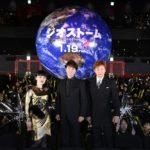 『ジオストーム』ジャパンプレミアイベントに日本語吹き替え版キャスト初集結!