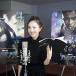 ももクロ百田夏菜子が『ブラックパンサー』吹替え声優に決定!