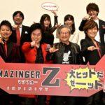 『劇場版 マジンガーZ / INFINITY』初日舞台あいさつ実施!永井豪「自分が観たかったマジンガーはこれだった」