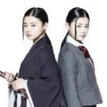 映画『BLEACH』杉咲花が朽木ルキア役に決定&ビジュアル解禁!