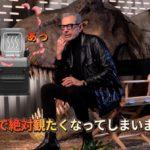 4DX版公開記念『ジュラシック・ワールド/炎の王国』特別インタビュー映像公開!