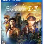 PS4『シェンムー I&II』の発売日が11月22日(木)に決定!