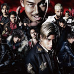 『HiGH&LOW THE MOVIE』4DX版の注目ポイントとは!?