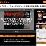 『ザ・プレデター』公開直前スペシャル! 共感シアターで初代『プレデター』生解説が開催決定!