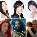 全世界超絶ヒットの『アクアマン』に相応しい豪華声優陣が集結!