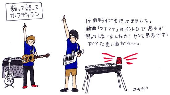 komiyama_b.jpg