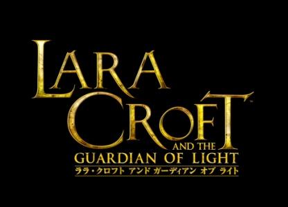 LaraCroft_GOL_logo.jpg