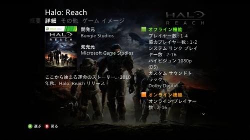 Game検索2.jpg
