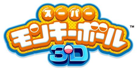 smb3d_logo_jp.jpg