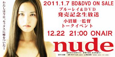nude_enterjam_kiji.jpg
