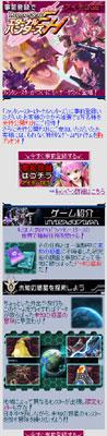リリース用最終.jpg