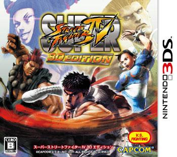 3DS_SSFIV_ジャケ.jpg
