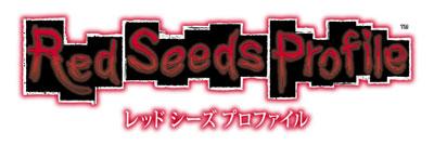 RSP_logoの.jpg