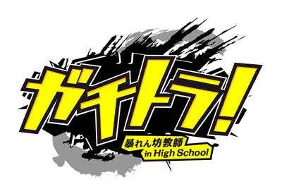 logo_bitmap.jpg