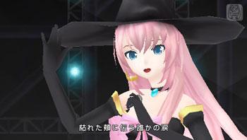 魔女ルカ_03.jpg