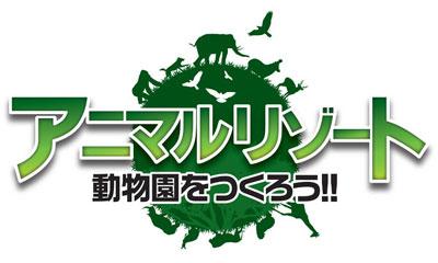 animal_logo.jpg