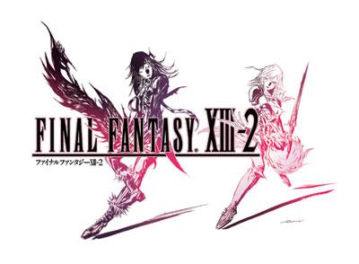 XIII-2_logo.jpg