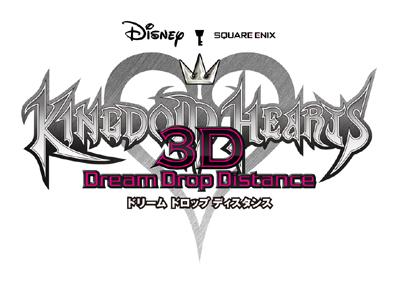 KH3D_logo_white.jpg