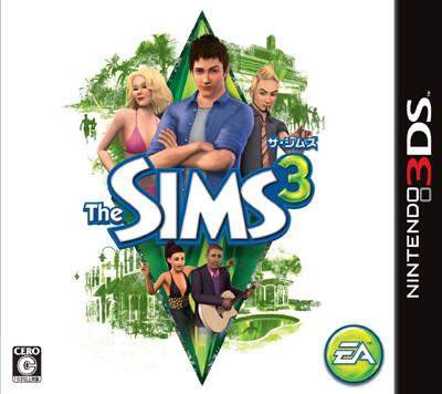 SIMS3_3DS_pkg_110124.jpg