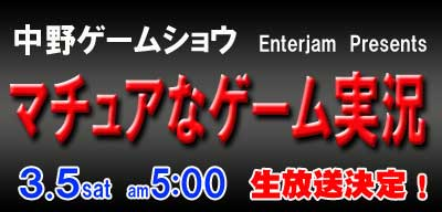 amature_banner_start.jpg
