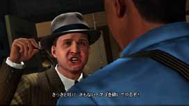 LA-Noire_screenshot_PS3_186.jpg