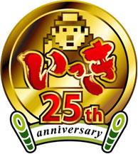 いっき25thロゴ.jpg