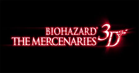 bio-m-3d_title-logo.jpg
