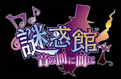 謎惑館_logo.jpg