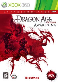 Dragon-Age_Awakening_Xbox36.jpg