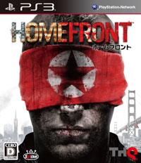 HomeFront_PS3.jpg