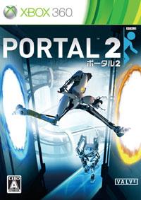 PORT2_X360_pkg_approved.jpg