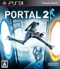 PORT2_PS3_pkg_approved.jpg