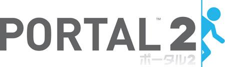 Portal2_wordmark_03162011.jpg