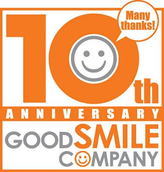gsc_10th_logo_ol.JPG