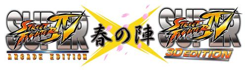 春の陣ロゴ.jpg