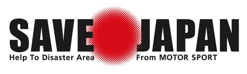 SaveJapan_Logo0415.jpg