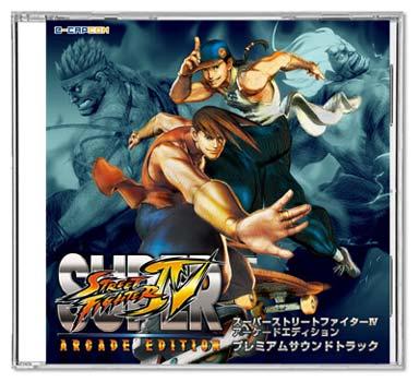 スパIVAEイーカプコン特典CD.jpg