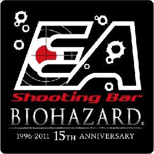 EA-BIO-KURO.jpg