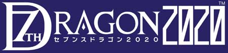 7thdragon2020_logowhite.jpg